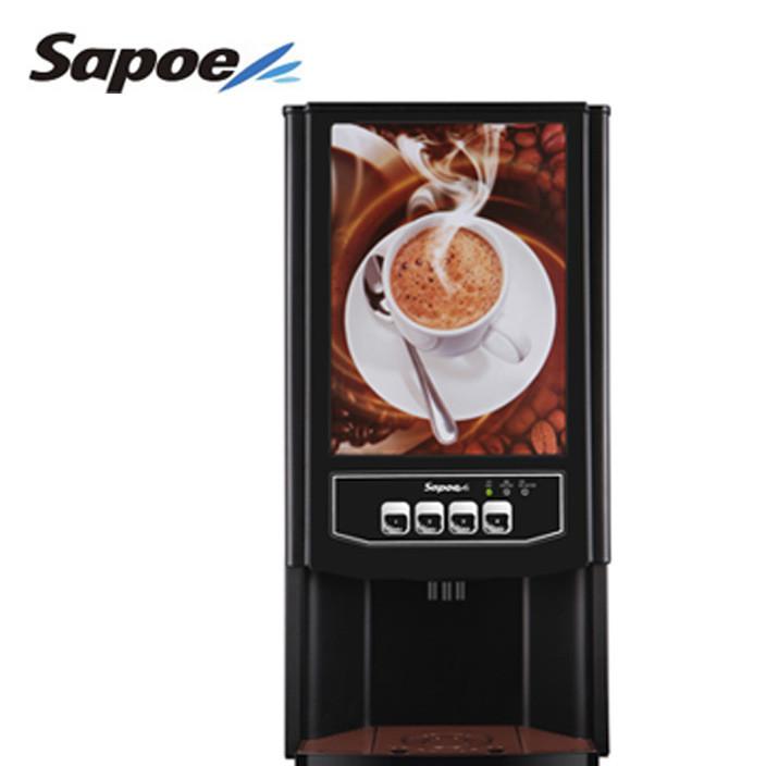 Sapoe新诺咖啡机商用速溶餐饮咖啡机全自动咖啡机SC-7902