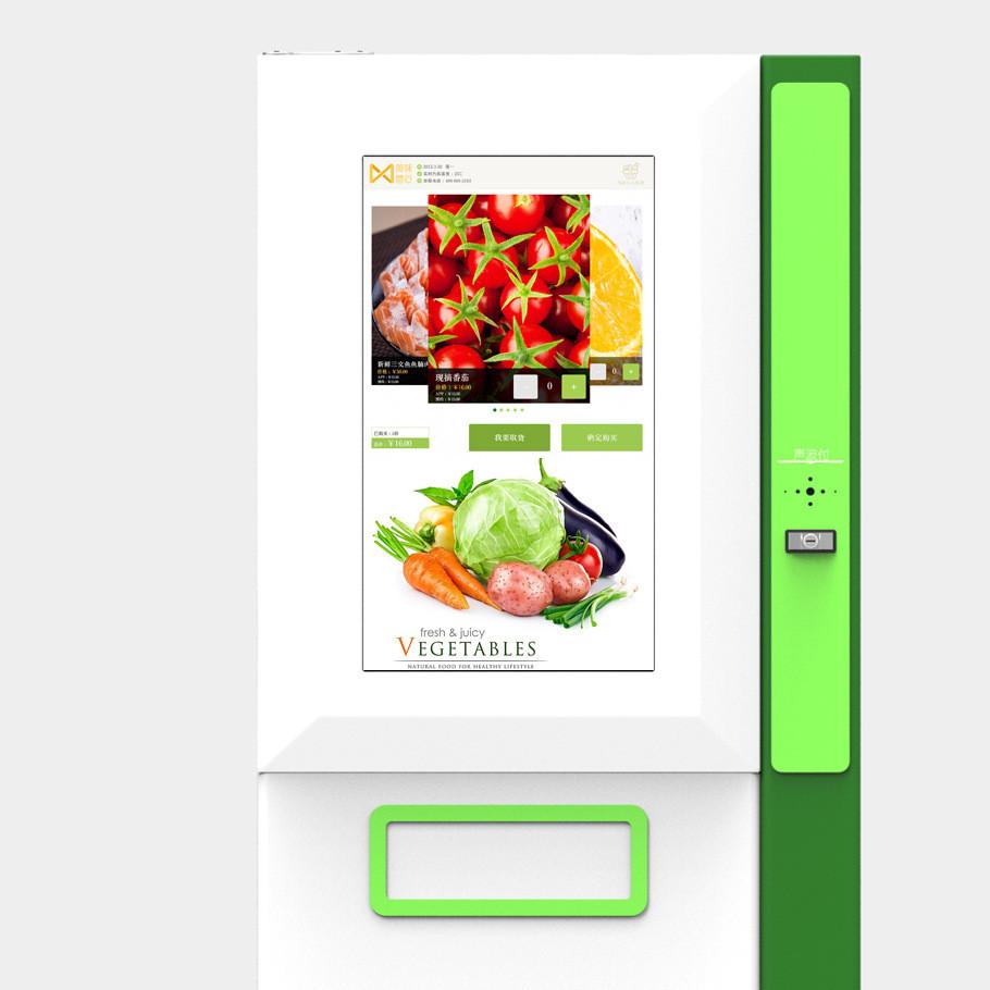 松宝 SOBO-V01 自助生鲜售卖终端 自动售菜机 自动售货机
