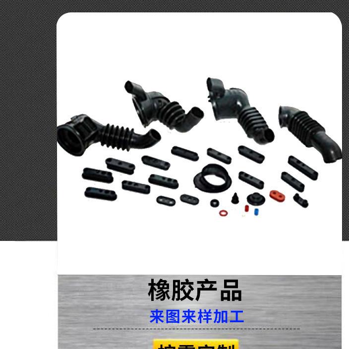 大量供应圆橡胶脚垫 防滑防震橡胶胶垫 工业用品橡胶垫 厂家直销