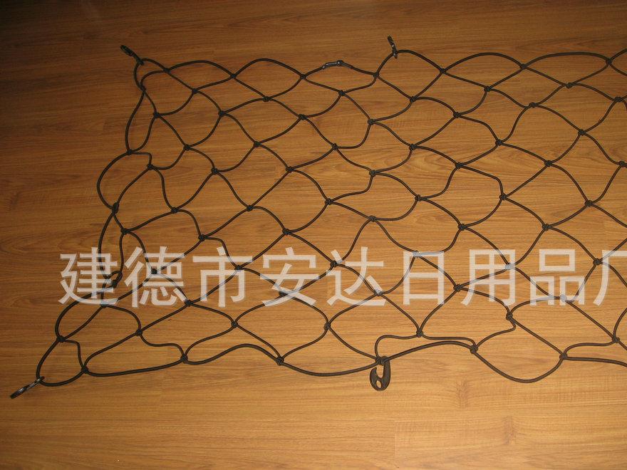 长期供应 弹力行李网 汽车行李网 座椅行李网