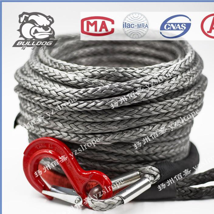 超高强度越野车绞盘绳尼龙绳超高分子聚乙烯纤维绳凯夫拉绳拖车绳