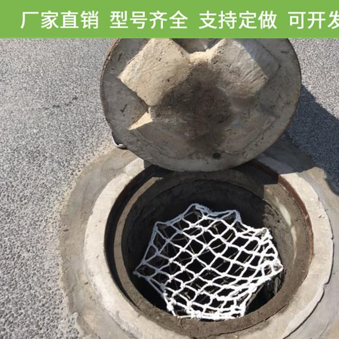 大型工厂直销 井盖防护网 污水防坠网 井窖安全网 方井尼龙网