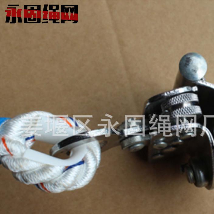 钢丝绳自锁器 高空坠落自锁器 安全绳攀登防护缓冲式防滑自锁器