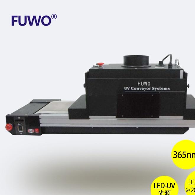 厂家直销桌上型,隧道式,LED-UV光固化机装置