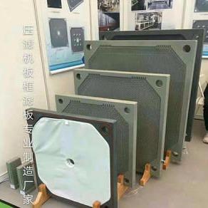 河北压滤机板框隔膜滤板专业制造厂家