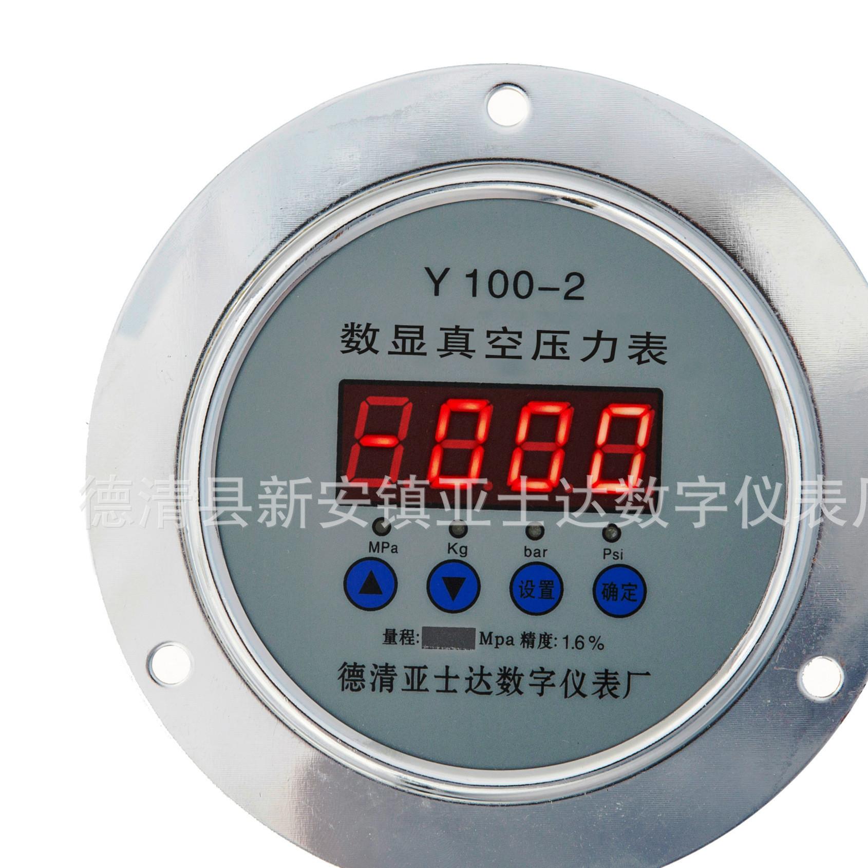 Y100轴向不锈钢数显真空压力表数字耐震压力表气压水压油压力表