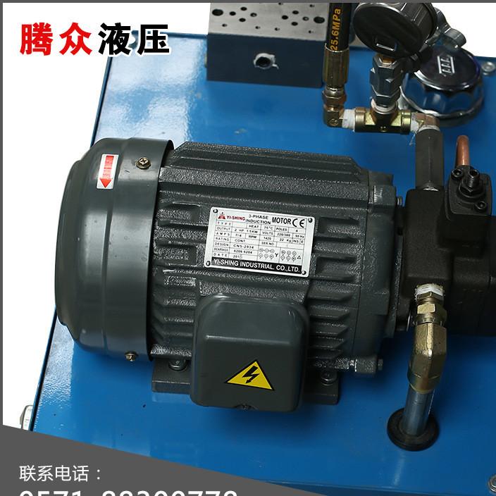 液压系统 液压泵站系统 折弯机液压系统 油压站 油压泵站 质量优