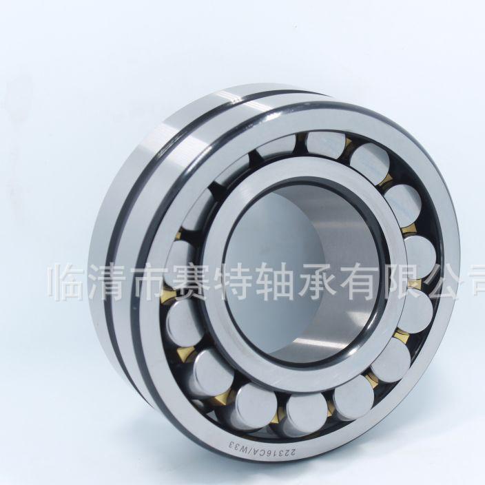 批发销售高质量 调心滚子轴承 24018CAW33 用于冶金矿山4053118