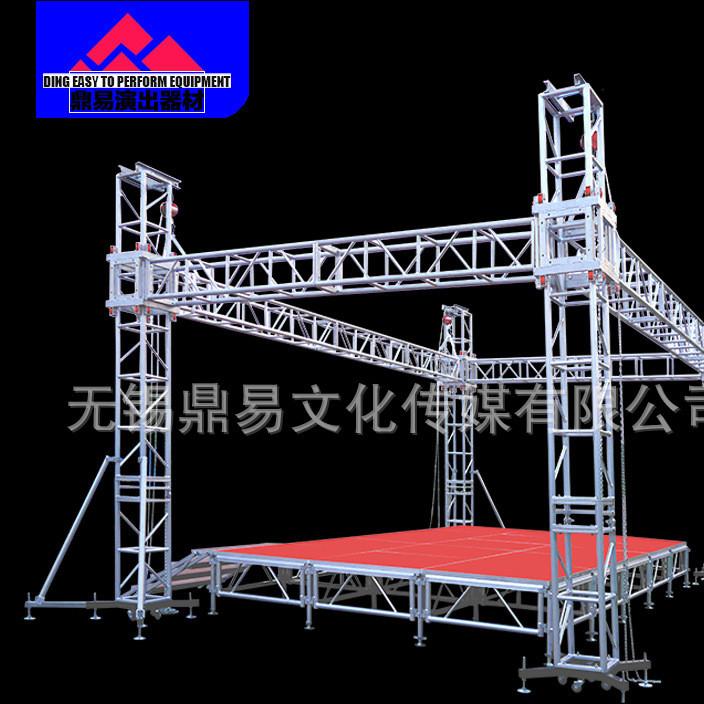 truss架婚庆舞台升降铝合金桁架活动舞台背景架子灯光架