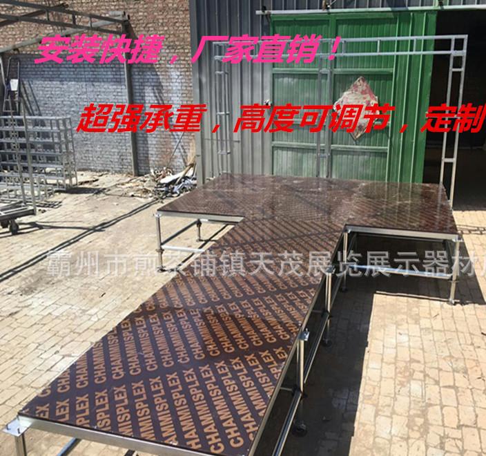 厂家直销 舞台桁架 雷亚舞台 钢铁活动舞台 升降舞台 婚庆拼装T台