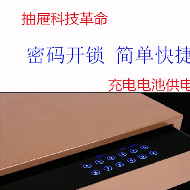 密码抽屉定制密码全钢加厚机箱抽屉式设计可充电备用钥匙