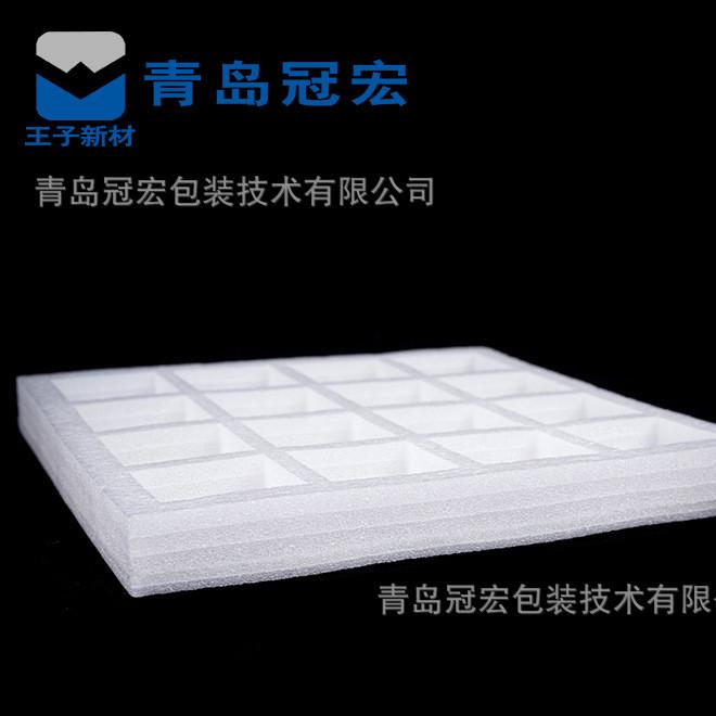 青岛冠宏包装 蛋托 泡沫 防震 内包装 厂家直销 规格可定制