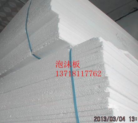 聚苯板 各种规格 可按图纸加工内衬内托