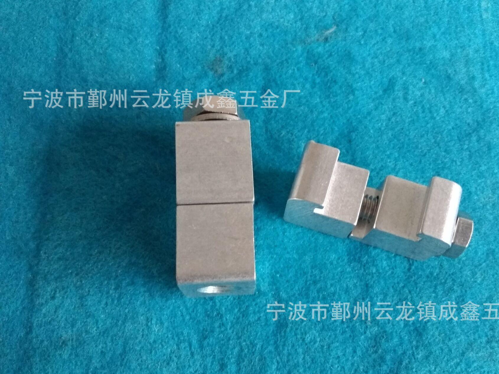 供应 铝合金 M10 双边 C 型 卡钳 卡箍