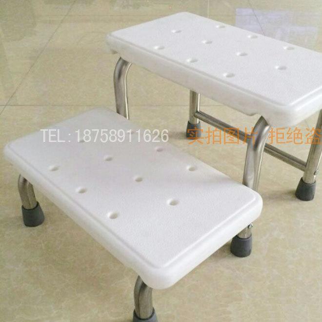双层踏脚凳 医用不锈钢脚踏凳 abs凳面 承重400斤
