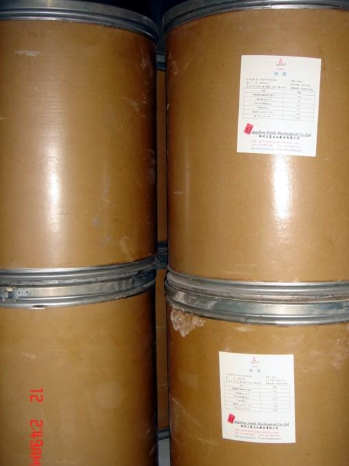 辛烯基琥珀酸铝淀粉